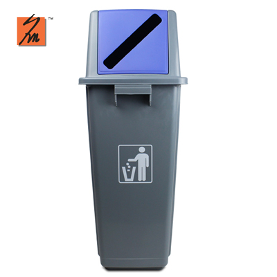 Y5519 60l Recycling Bin With Push Lid